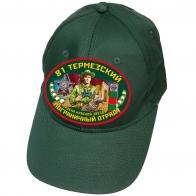 Тёмно-зелёная бейсболка 81 Термезского пограничного отряда