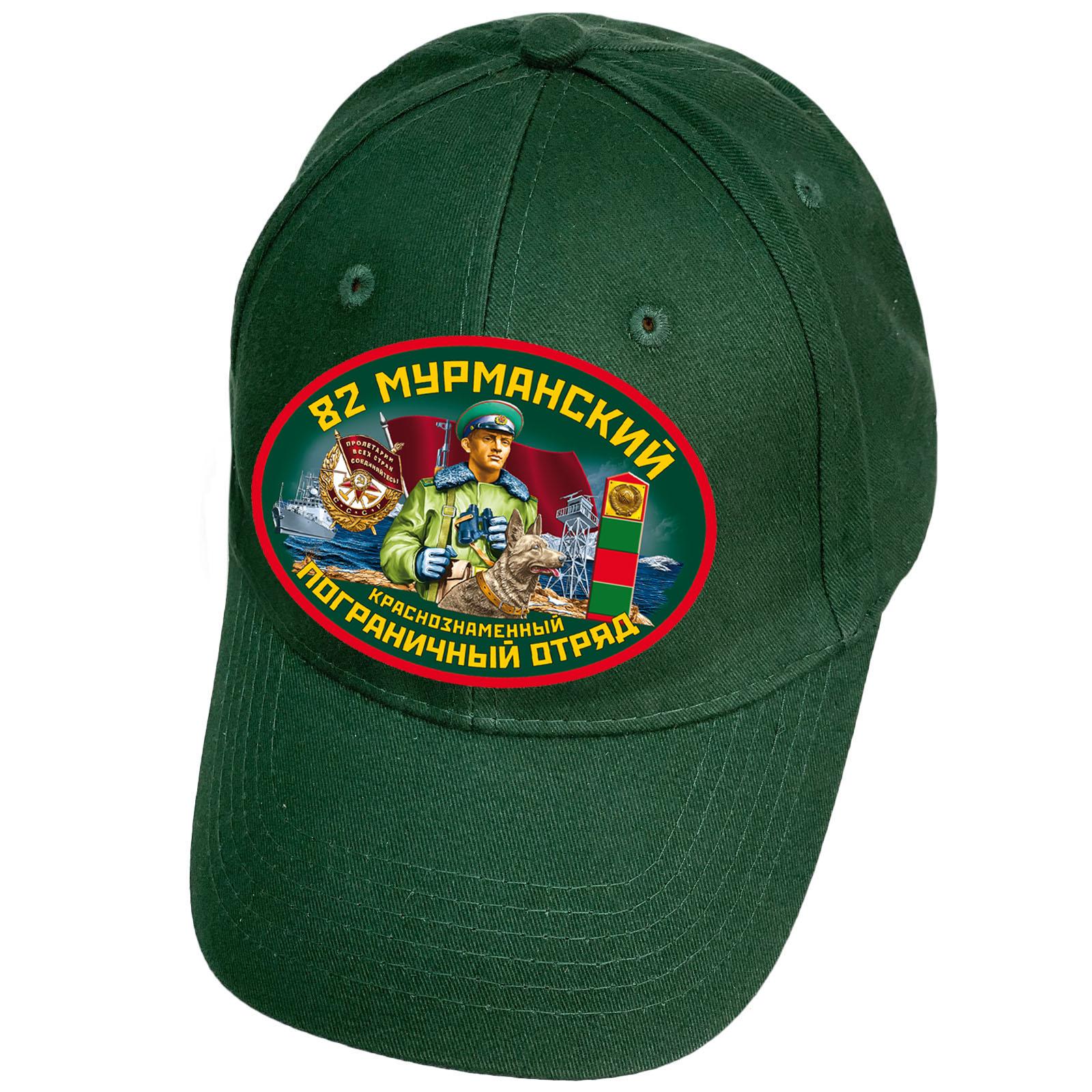 Тёмно-зелёная бейсболка 82 Мурманский пограничный отряд