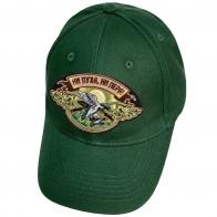 Темно-зеленая бейсболка охотника