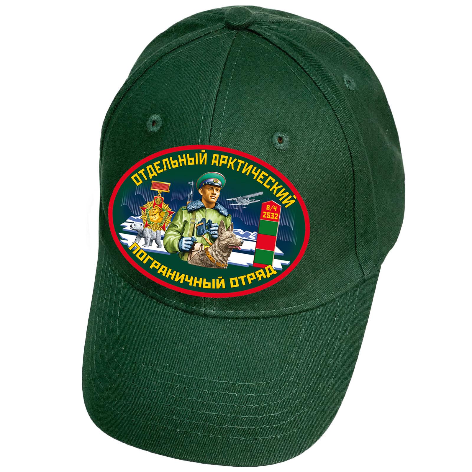 Тёмно-зелёная бейсболка Отдельный Арктический пограничный отряд
