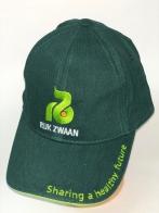 Темно-зеленая бейсболка с салатовой вышивкой