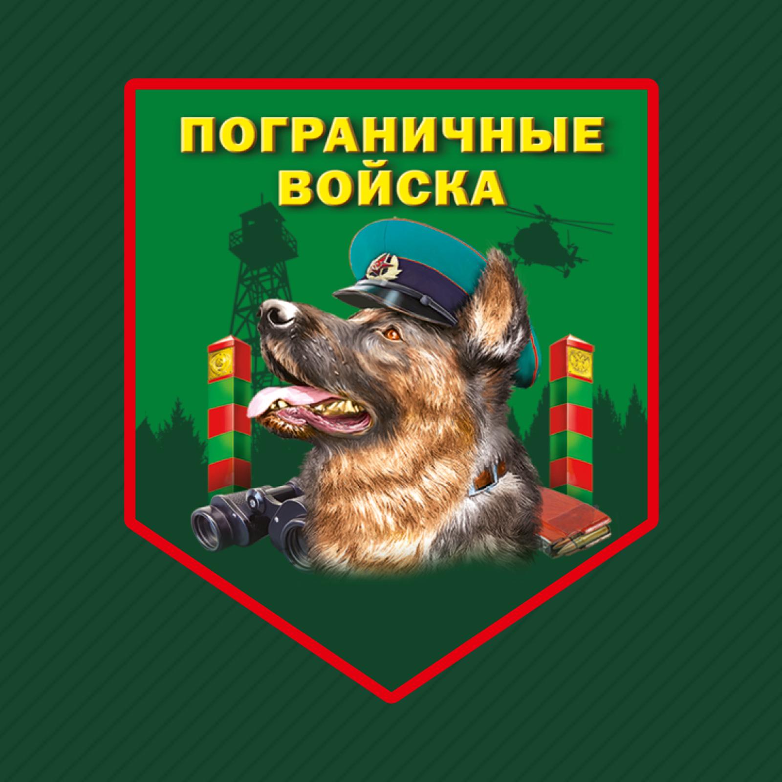 Купить темно-зеленую бейсболку с термотрансфером Пограничные Войска в подарок