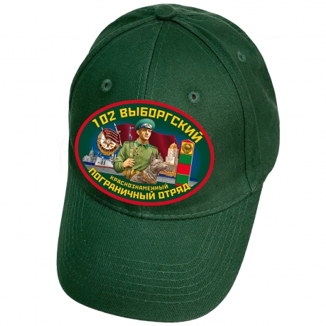 Тёмно-зелёная кепка 102 Выборгский пограничный отряд