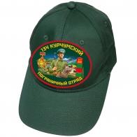 Тёмно-зелёная кепка 134 Курчумского пограничного отряда