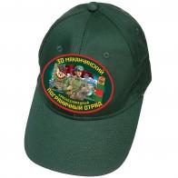 Тёмно-зелёная кепка 30 Маканчинский погранотряд