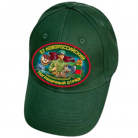 Тёмно-зелёная кепка 32 Новороссийского пограничного отряда