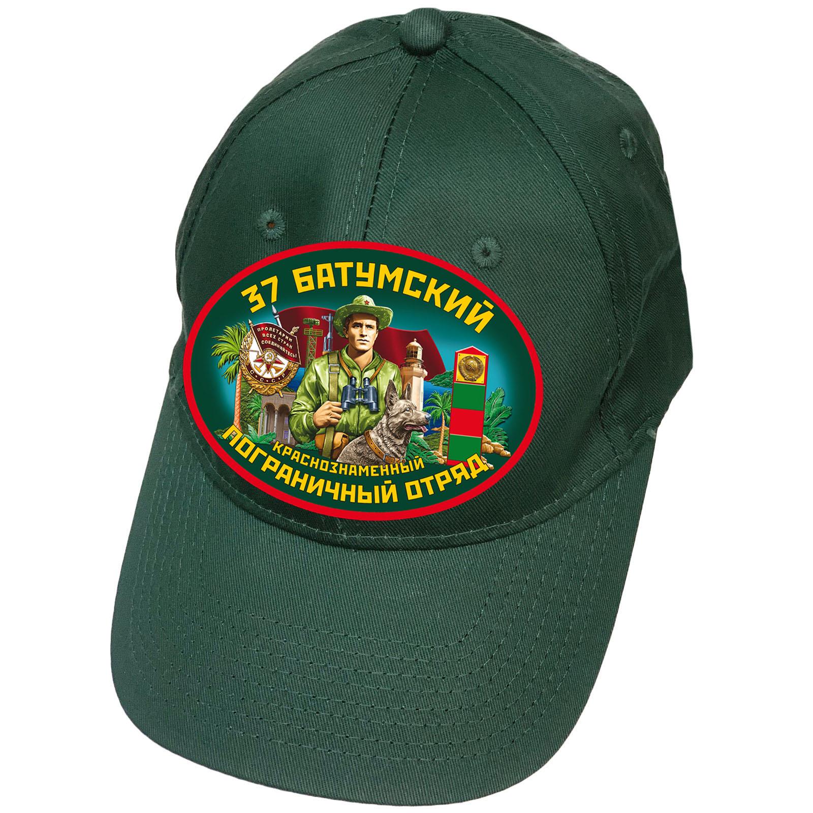 Тёмно-зелёная кепка 37 Батумского пограничного отряда