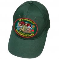 Тёмно-зелёная кепка 39 Ленинаканский погранотряд