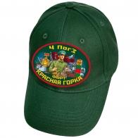 Тёмно-зелёная кепка 4 ПогЗ форт Красная горка