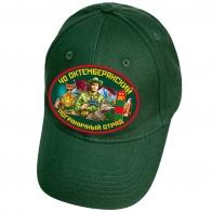 Тёмно-зелёная кепка 40 Октемберянский пограничный отряд