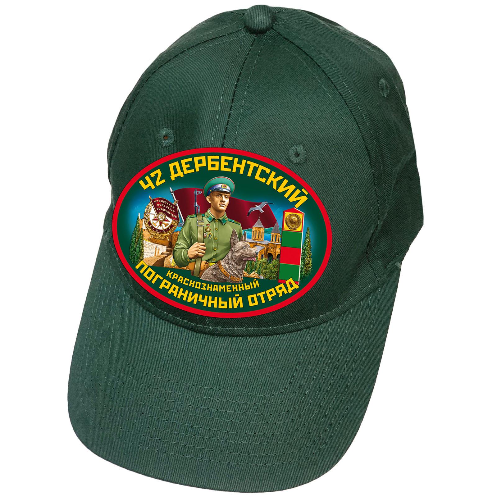 Тёмно-зелёная кепка 42 Дербентского пограничного отряда