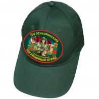 Тёмно-зелёная кепка 44 Ленкоранский погранотряд