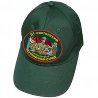 Тёмно-зелёная кепка 51 Кяхтинский погранотряд