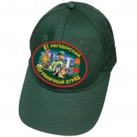 Тёмно-зелёная кепка 61 Магаданский погранотряд