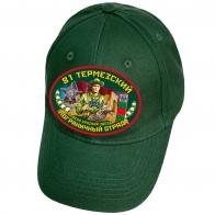 Тёмно-зелёная кепка 81 Термезский пограничный отряд