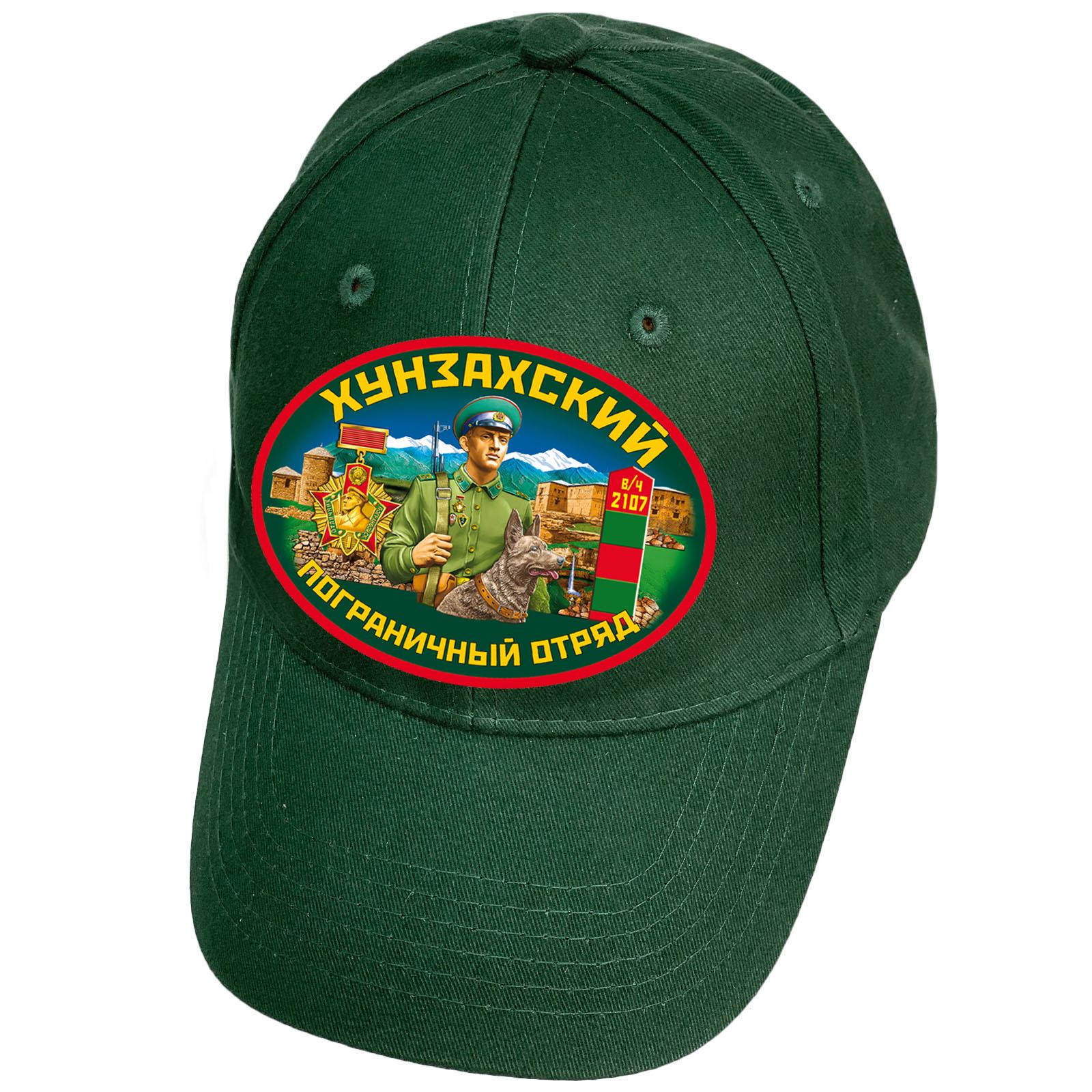 Тёмно-зелёная кепка Хунзахский пограничный отряд