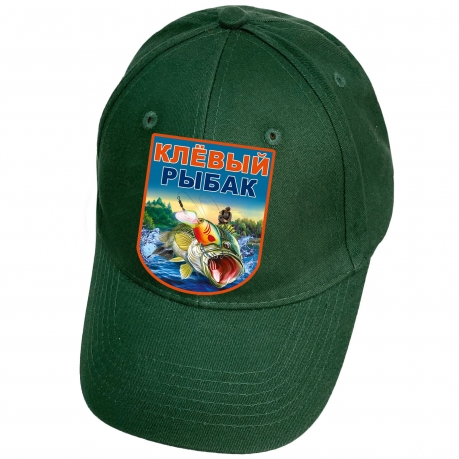 "Темно-зеленая кепка ""Клевый рыбак"""