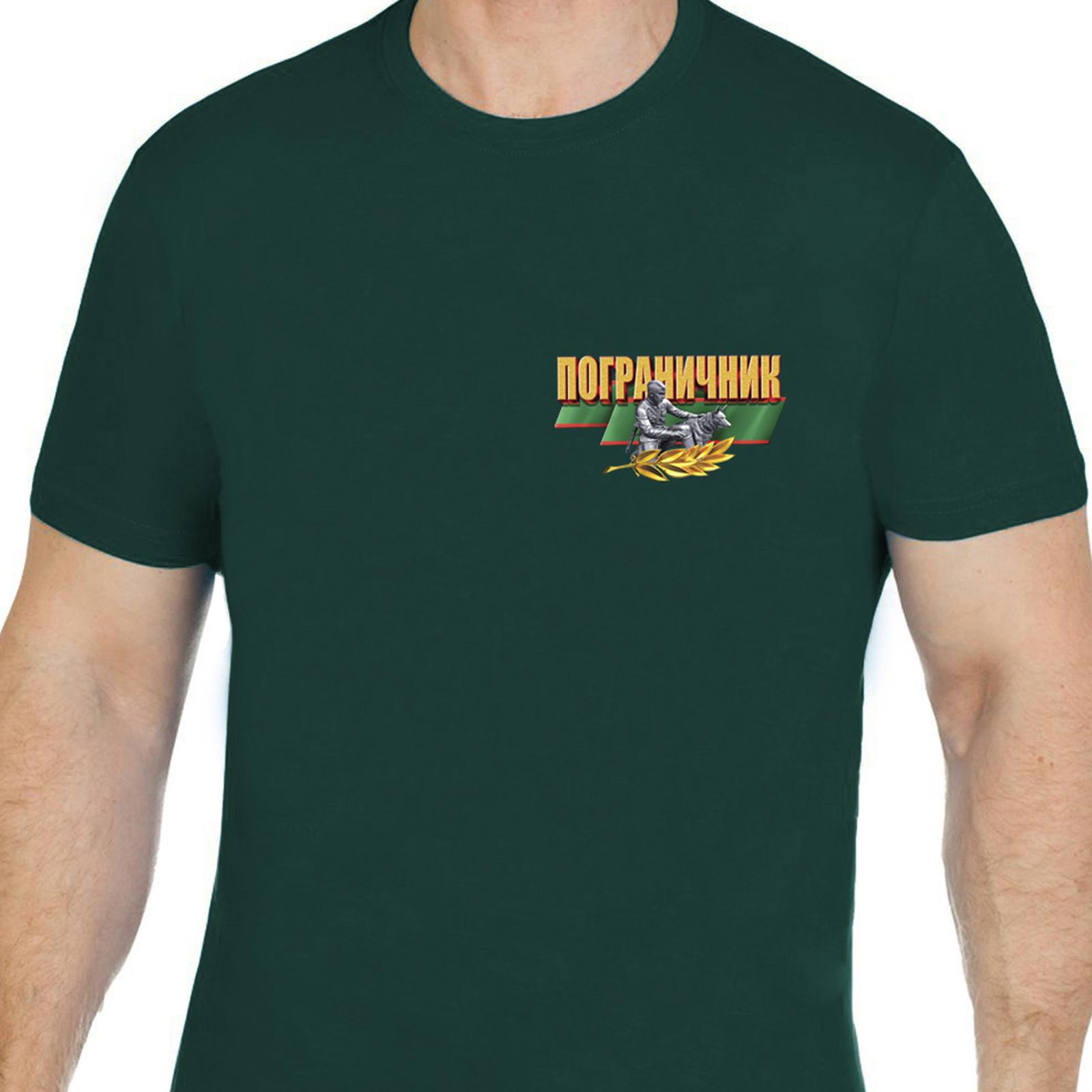 Купить темно-зеленую мужскую футболку Пограничник