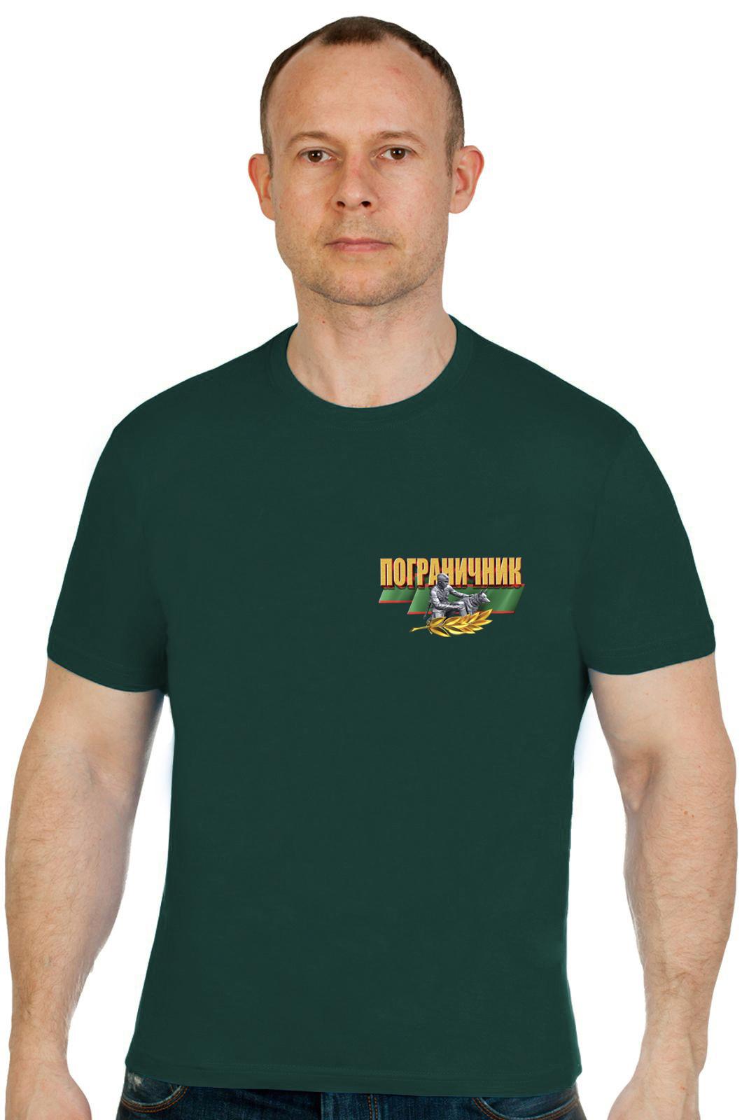 Темно-зеленая мужская футболка Пограничник - купить с доставкой
