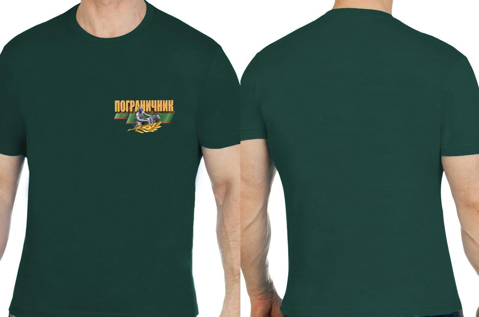 Темно-зеленая мужская футболка Пограничник - купить в подарок