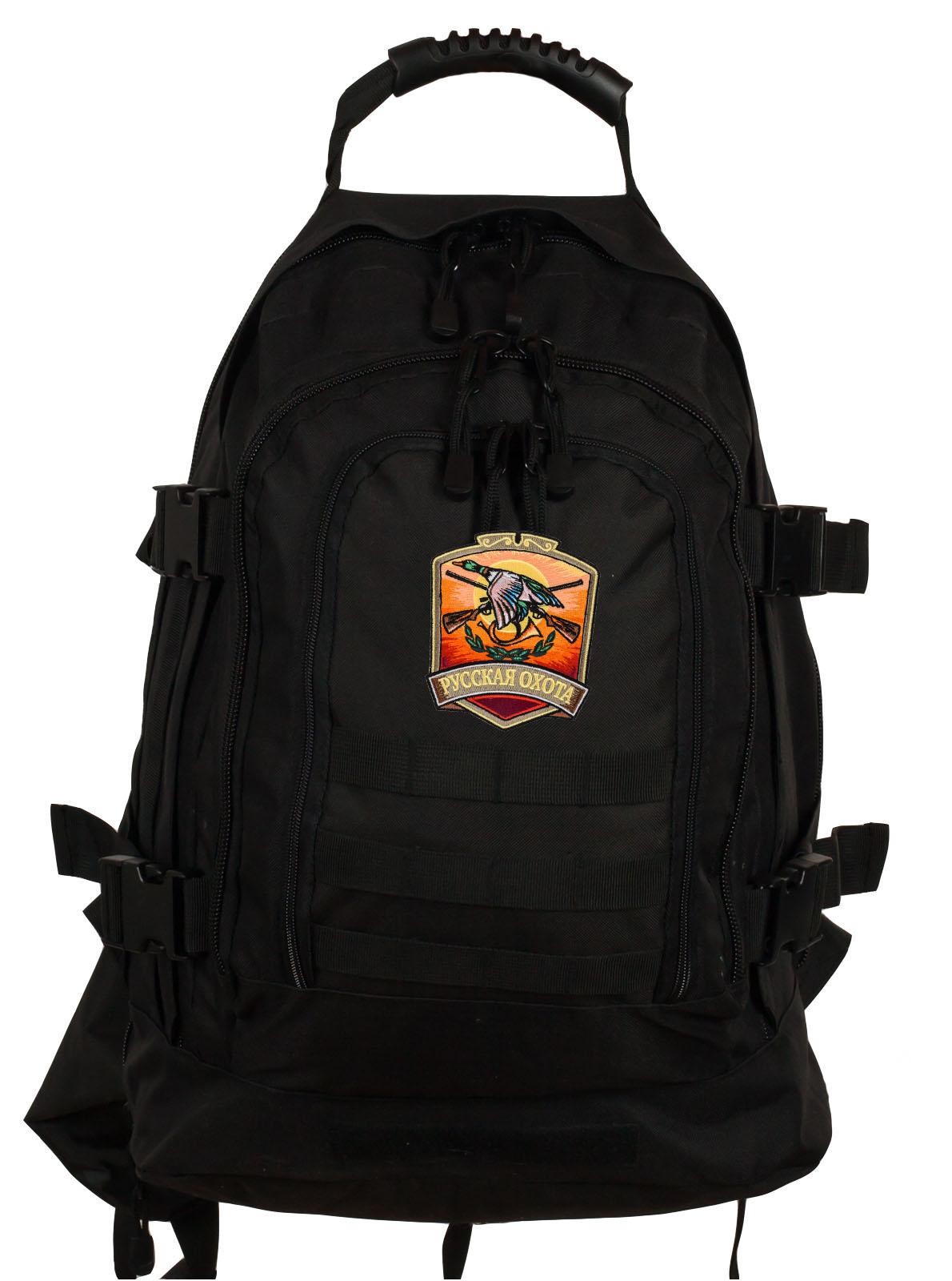 Темный трехдневный рюкзак с нашивкой Русская Охота - купить оптом