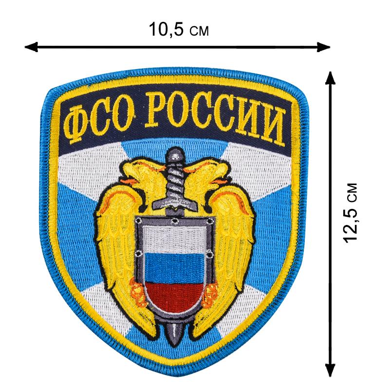 Теплая толстовка на молнии с эмблемой ФСО – Федеральной Службы Охраны.