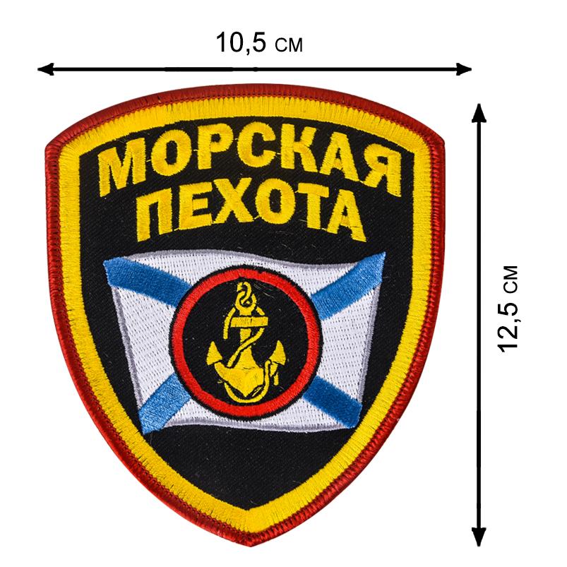 Черная тёплая толстовка с шевроном МОРПЕХ.