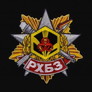 Теплая толстовка с военным шевроном РХБЗ.