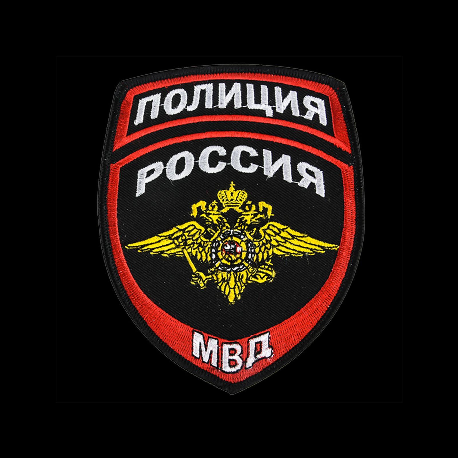 Теплая толстовка с нашивкой Полиция России купить выгодно