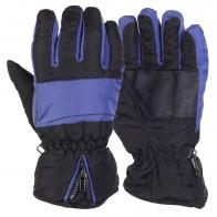 Теплые зимние перчатки на молнии