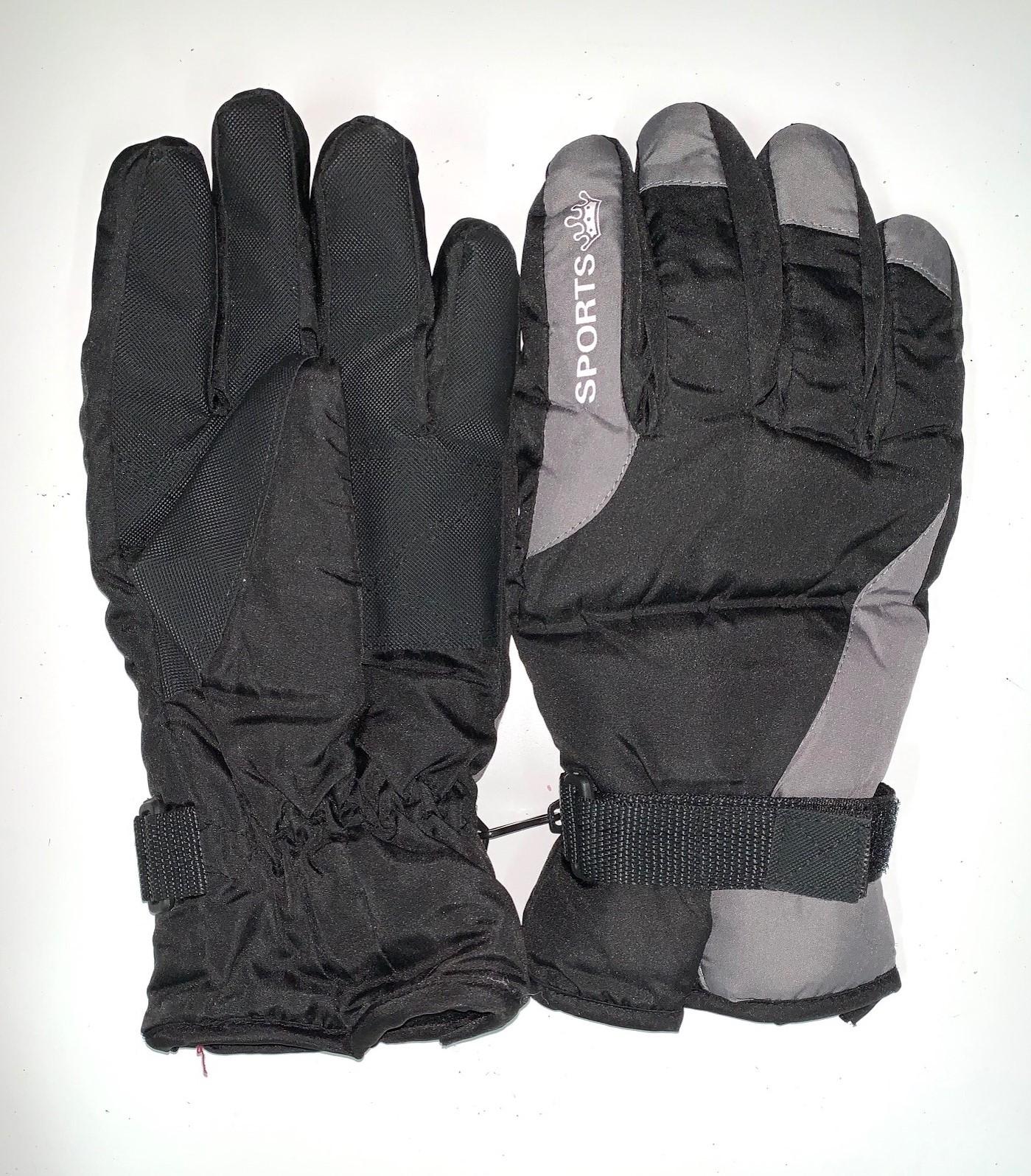 Теплые серо-черные перчатки