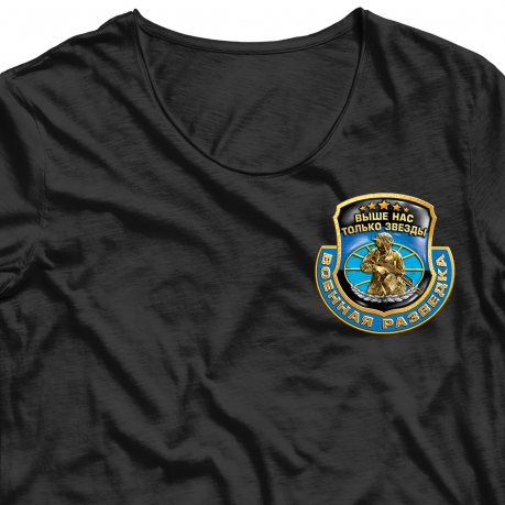 Термоаппликации на одежду Военная Разведка