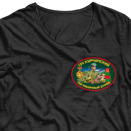 Термоаппликация 134 Курчумский пограничный отряд