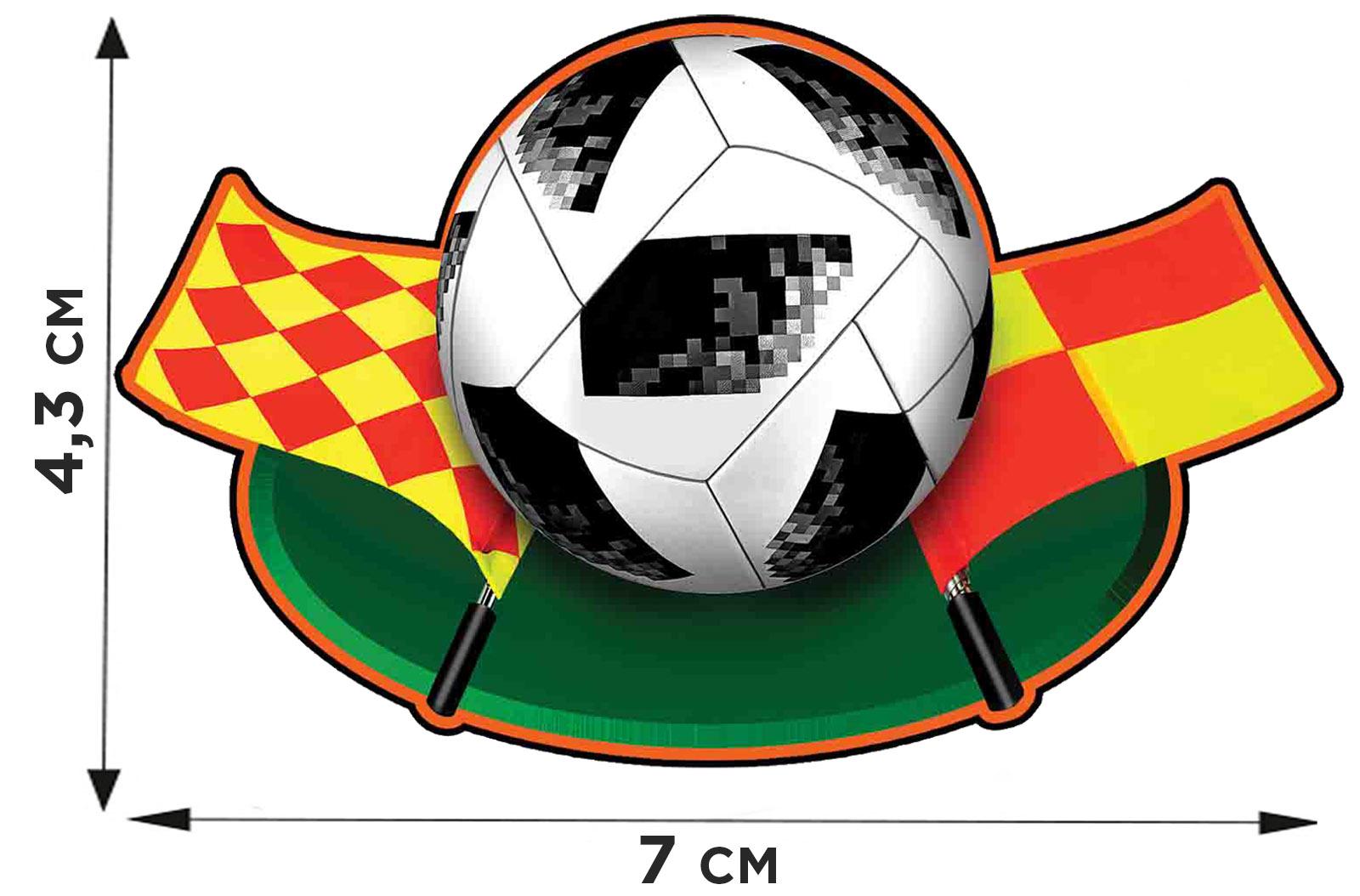 Заказать термоаппликацию официального мяча по привлекательной цене