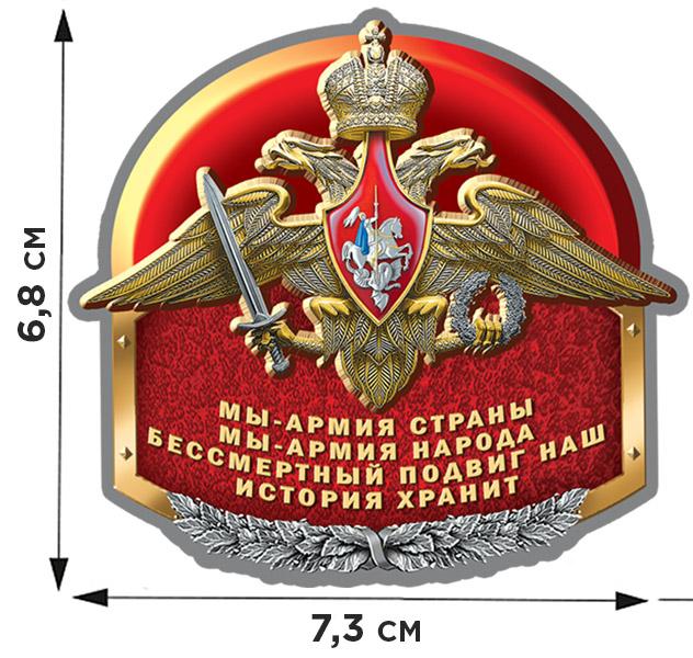 Заказать термоаппликацию с гербом 100 лет ВС по суперской цене