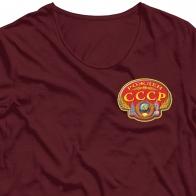 Термоаппликация с гербом Рожден в СССР.