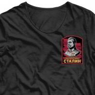 Термоаппликация Сталин