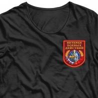Термоаппликация Ветеран боевых действий