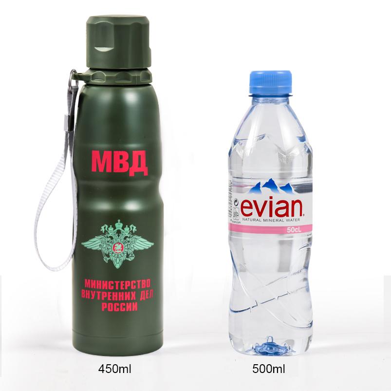 Термобутылка МВД