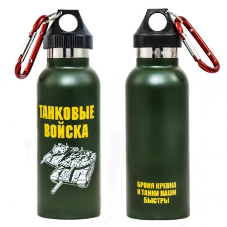 Термобутылка Танковые войска