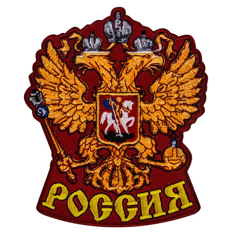 Дешевая термоклеевая нашивка с гербом РФ