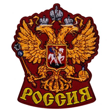 """Термоклеевая нашивка """"Герб России"""""""