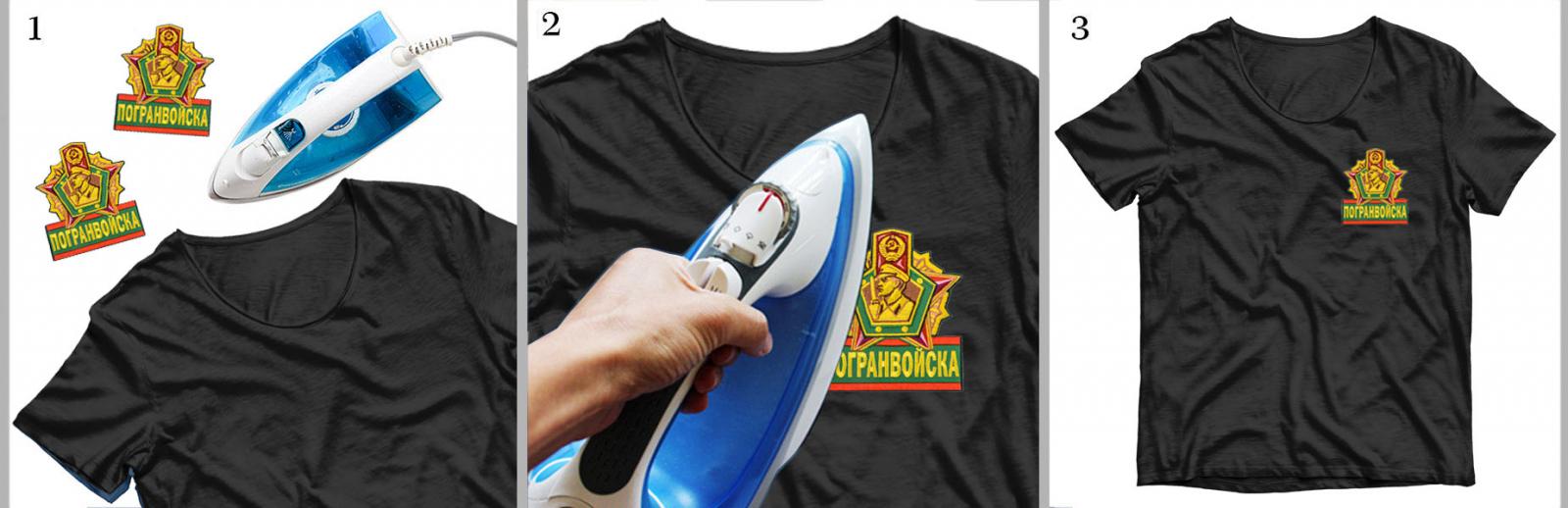 Термоклеевая нашивка пограничника на футболке