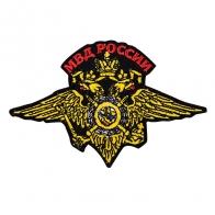 Термоклеевая вышитая нашивка в виде герба МВД России