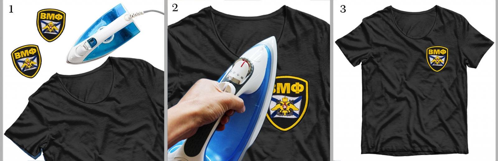 Термоклеевый шеврон ВМФ на футболке