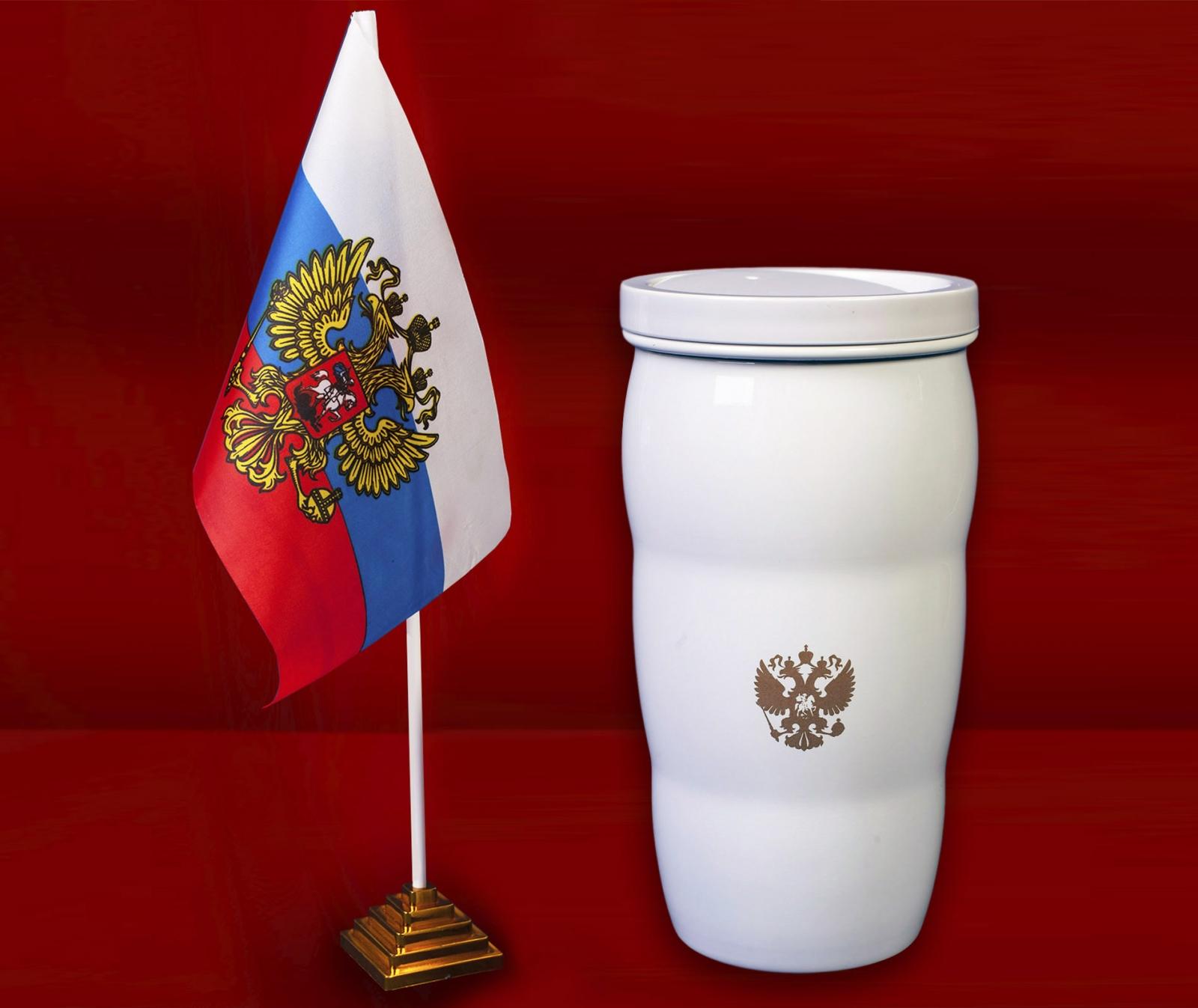 Термокружка как у Путина с гербом РФ