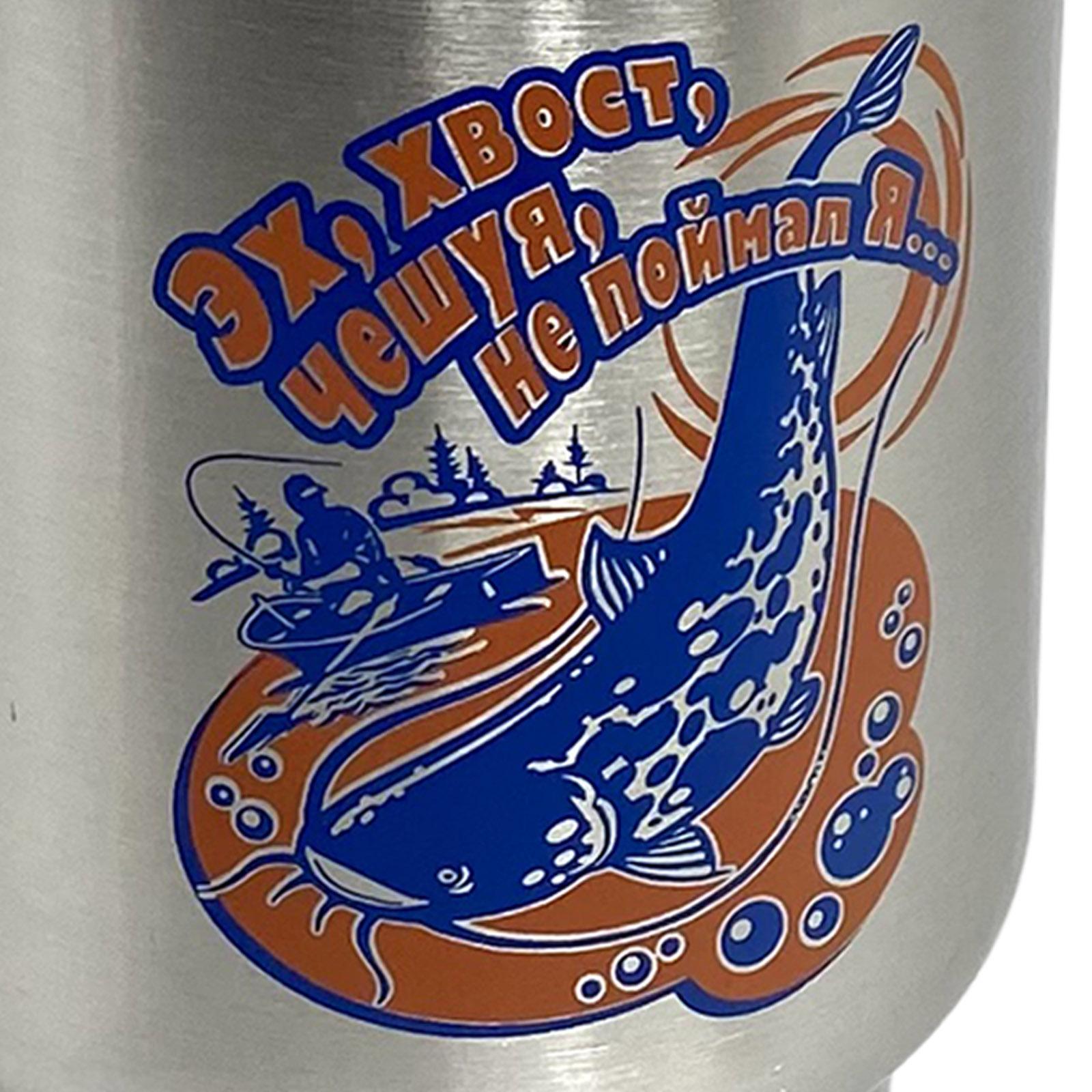 Купить термокружку рыбака выгодно онлайн