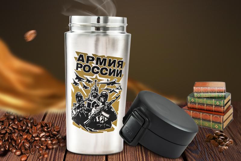 Необычная термокружка с принтом Армия России
