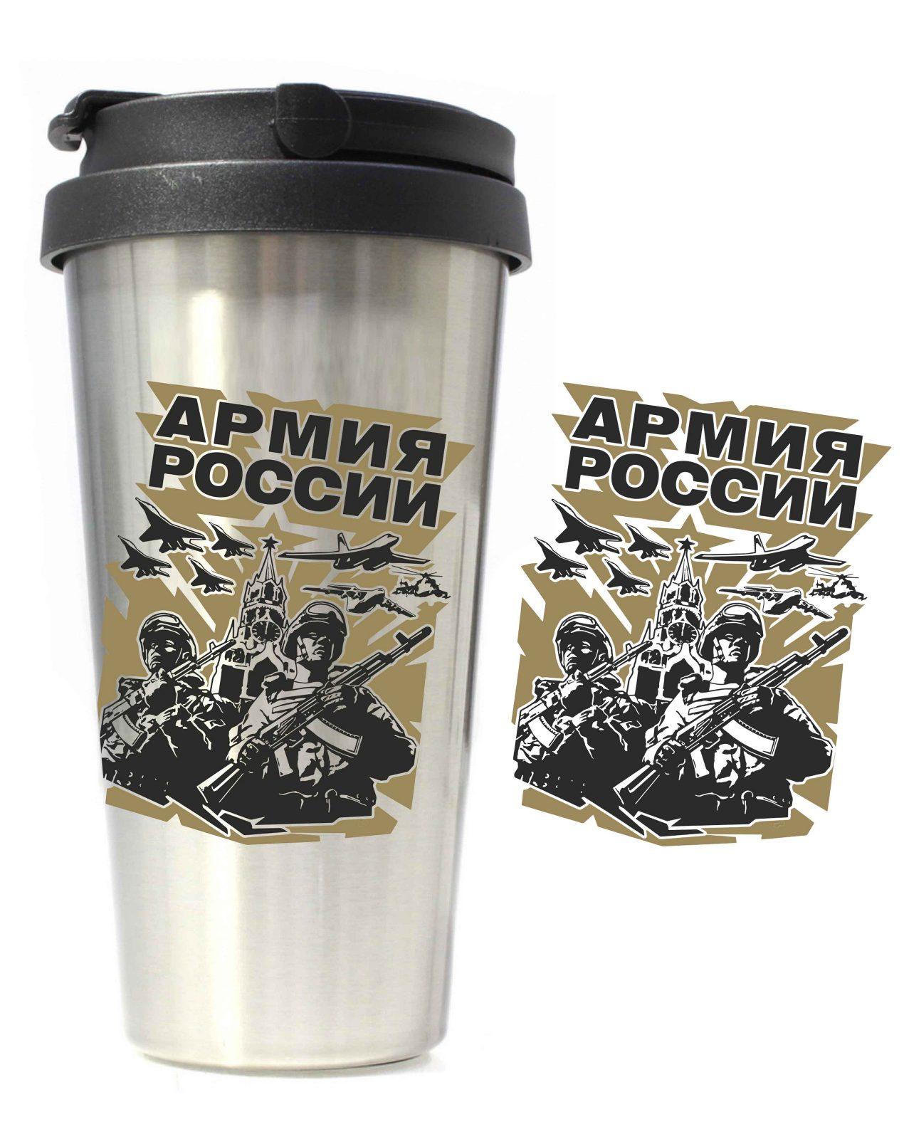 Термос стакан «Армия России»