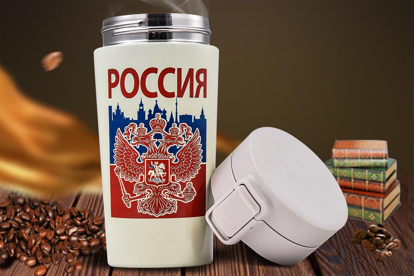 """Надёжная термокружка с принтом """"Россия"""""""